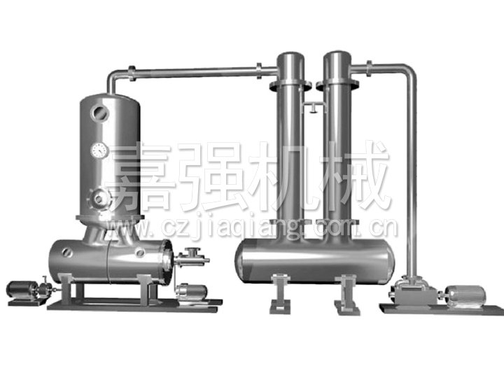 Ultra - low temperature vacuum concentrator