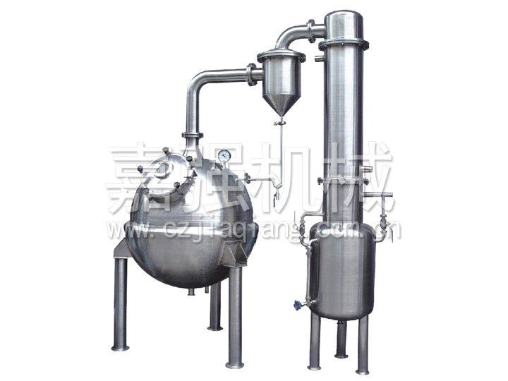 Spherical concentrate tank